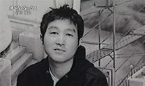 tetsuya-ishida